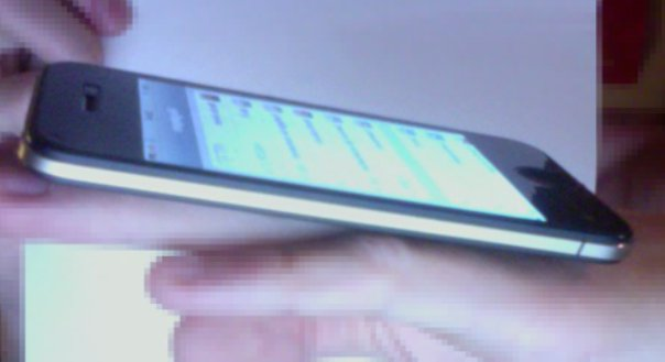 iphone5 alleged leaked image