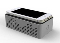 thumbsUp! Introduce New Touch Speaker With Near Field Audio