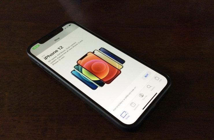 iphone12 main phone shot